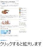 福井県福井市で不妊治療 人気と実績がある施設【3選】