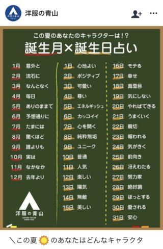 写真 2019 07 27 10 48 54 漢方薬 虎ノ門漢方堂